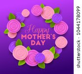 happy mother s day background... | Shutterstock .eps vector #1044178099