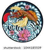 tattoo design koi dragon with... | Shutterstock .eps vector #1044185539