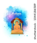 mahavir jayanti celebration... | Shutterstock .eps vector #1044186589