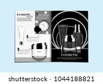 black and white cosmetic... | Shutterstock .eps vector #1044188821
