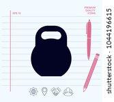 kettlebell icon symbol | Shutterstock .eps vector #1044196615