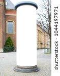 advertising pillar  free copy...   Shutterstock . vector #1044197971