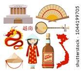 landmarks and symbols of... | Shutterstock .eps vector #1044199705