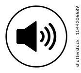 music volume icon   Shutterstock .eps vector #1044206689
