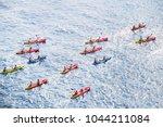 kayaks. big group of people... | Shutterstock . vector #1044211084