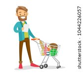 young caucasian white man... | Shutterstock .eps vector #1044226057