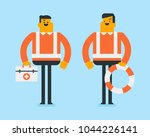 two caucasian white paramedic... | Shutterstock .eps vector #1044226141