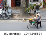 hanoi vietnam march 3 2018 life ... | Shutterstock . vector #1044245539