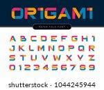 vector of origami alphabet... | Shutterstock .eps vector #1044245944
