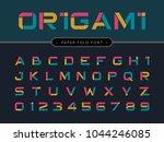 vector of origami alphabet...   Shutterstock .eps vector #1044246085