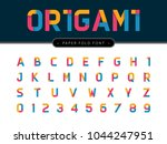 vector of origami alphabet... | Shutterstock .eps vector #1044247951