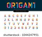 vector of origami alphabet... | Shutterstock .eps vector #1044247951