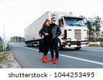 stylish couple in leather... | Shutterstock . vector #1044253495