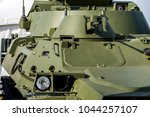 Large Caliber Machine Gun With...