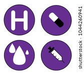 hospital icons set. | Shutterstock .eps vector #1044260941