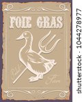 vintage poster with duck and... | Shutterstock .eps vector #1044278977