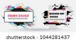 vector frame for text modern... | Shutterstock .eps vector #1044281437