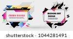 vector frame for text modern... | Shutterstock .eps vector #1044281491