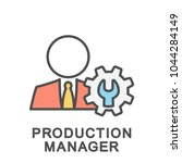 icon production manager.... | Shutterstock .eps vector #1044284149