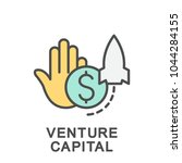 icon venture capital.... | Shutterstock .eps vector #1044284155