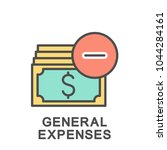 icon general expenses. a stack... | Shutterstock .eps vector #1044284161