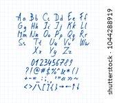 alphabet letters set as marker...   Shutterstock .eps vector #1044288919