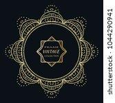 golden frame template with... | Shutterstock .eps vector #1044290941