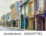 street in the portugese style... | Shutterstock . vector #1044297781