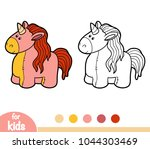 coloring book for children ... | Shutterstock .eps vector #1044303469