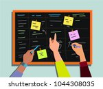 blackboard with table drawn on...   Shutterstock .eps vector #1044308035
