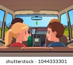 four people family on vacation... | Shutterstock .eps vector #1044333301