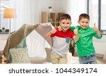 childhood  fashion  friendship... | Shutterstock . vector #1044349174