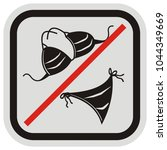 prohibition of walking in... | Shutterstock .eps vector #1044349669