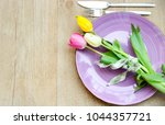 springtime background with a... | Shutterstock . vector #1044357721