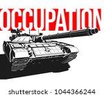 design banner illustration with ... | Shutterstock . vector #1044366244