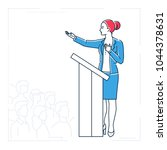 businesswoman speaking from a... | Shutterstock .eps vector #1044378631