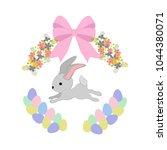 easter bunny vector... | Shutterstock .eps vector #1044380071