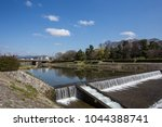 rapids on river katsura.kyoto   Shutterstock . vector #1044388741
