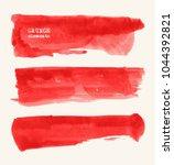 vector set of red brush strokes.... | Shutterstock .eps vector #1044392821