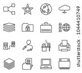 flat vector icon set   share... | Shutterstock .eps vector #1044410749