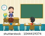 vector illustration of teacher... | Shutterstock .eps vector #1044419374
