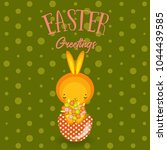 greeting cards with cute easter ... | Shutterstock .eps vector #1044439585