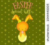 greeting cards with cute easter ... | Shutterstock .eps vector #1044440005