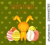greeting cards with cute easter ... | Shutterstock .eps vector #1044440785