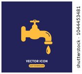 filled tap vector icon...