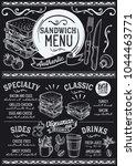 sandwich restaurant menu.... | Shutterstock .eps vector #1044463771