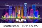 tel aviv israel night skyline... | Shutterstock .eps vector #1044472597