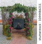 timisoara  romania   april 28... | Shutterstock . vector #1044486211