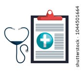 stethoscope with medical order | Shutterstock .eps vector #1044501664