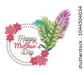 happy mothers day card with... | Shutterstock .eps vector #1044504034